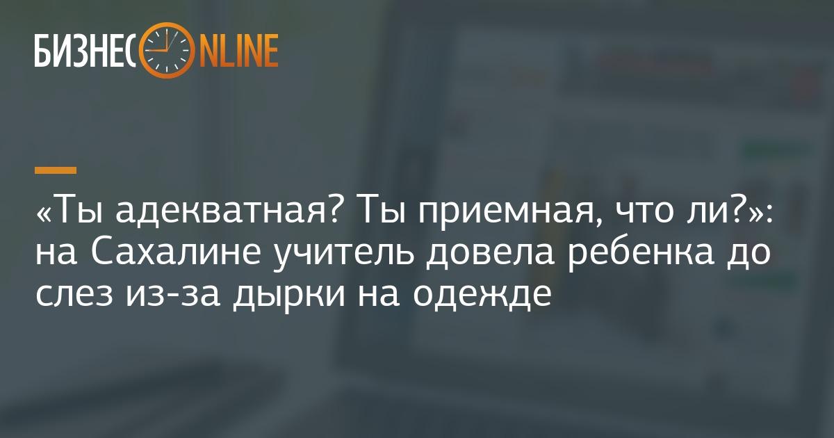 byusti-porno-do-slez-vo-vse-dirki-ekaterinburga-videorolikami