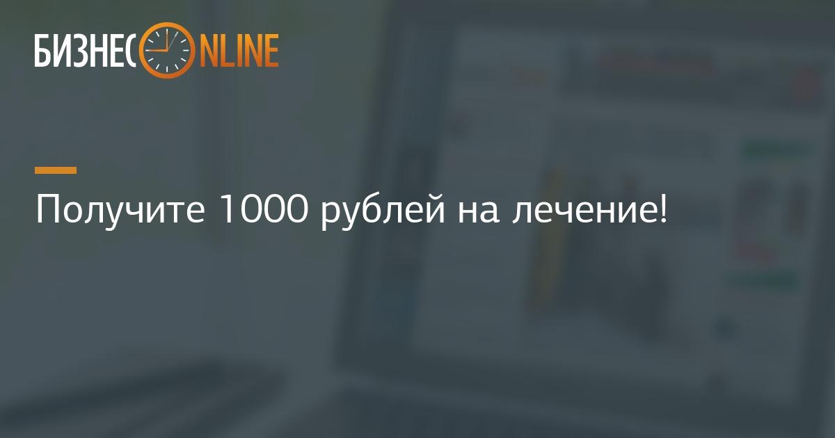 Быстро оформить кредит наличными partnerinvest23.ru