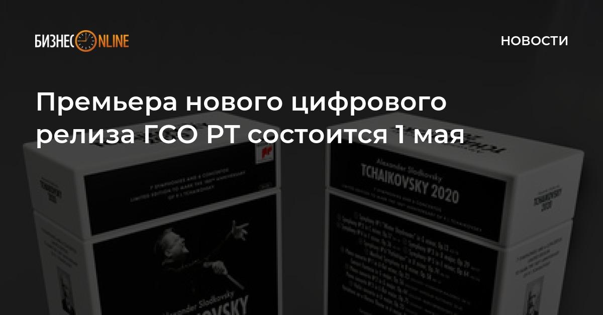 www.business-gazeta.ru