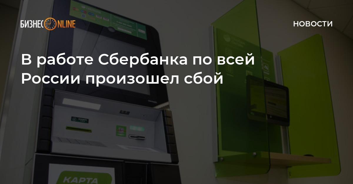 Ставрополь где взять кредит