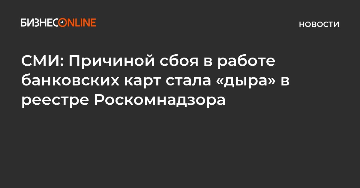 СМИ: во Владимирской области чиновница, уроженка Татарстана, избила елкой директора спортивной школы
