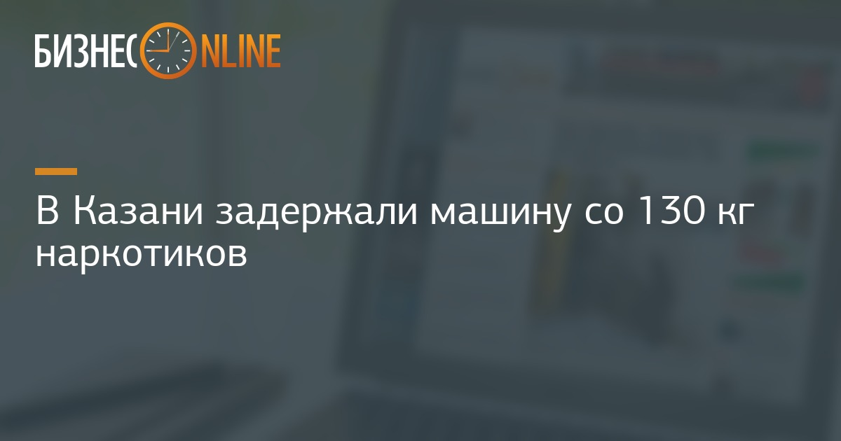 MDA Сайт ЗАО Эфедрин legalrc Миасс