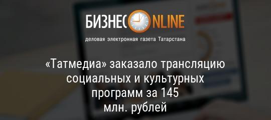 Новости почты россии о посылках из
