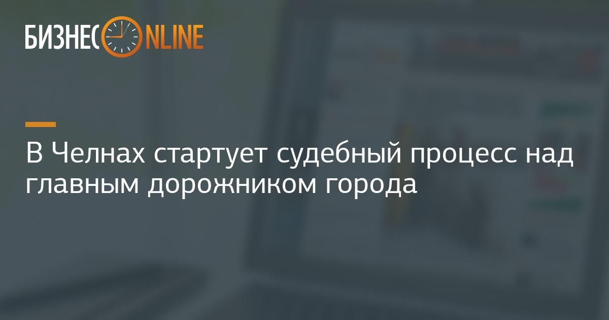 Республика дагестан новости видео