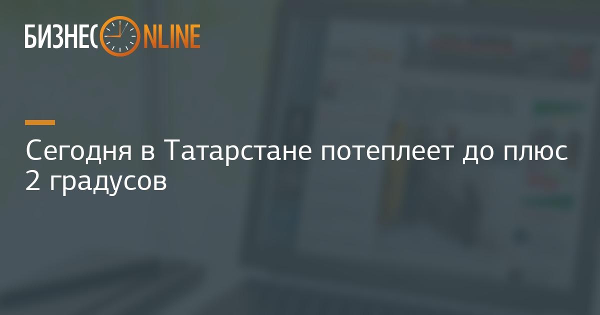 Монголия бурятия новости видео