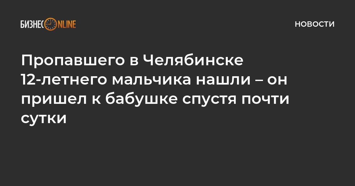 Газпромбанк абакан официальный сайт кредиты физическим лицам