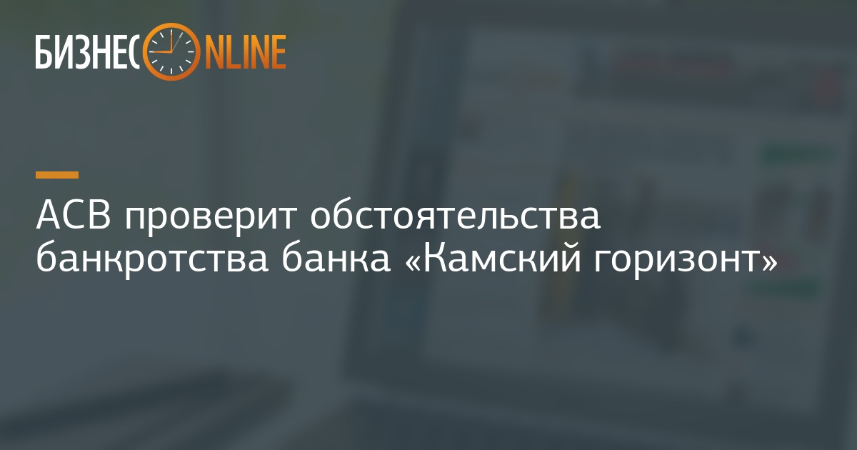 Региональные новости свердловской области