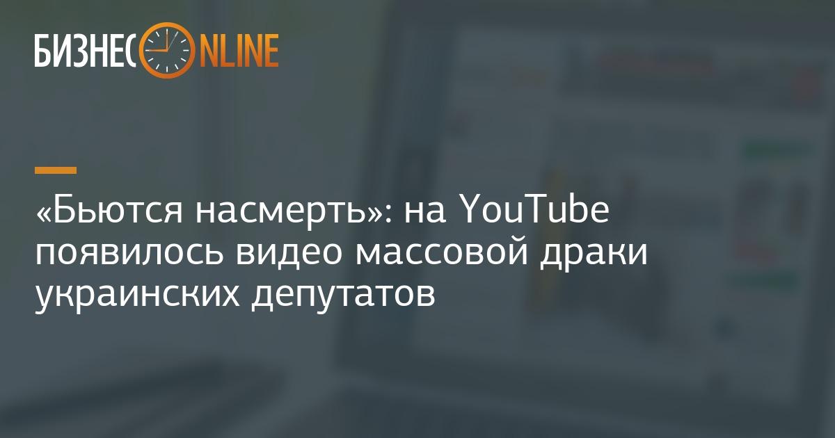 Незнакомую секс ютуб видео смотреть покушение на сталина