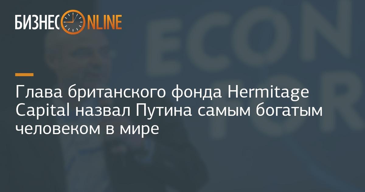 Новости о приднестровье и украине