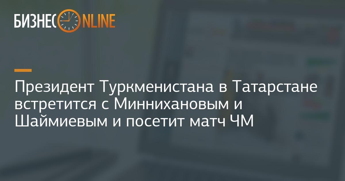 Справку из банка Туркменский проезд чеки для налоговой Островитянова улица