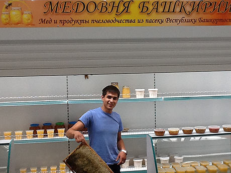 Салават-с-Башкирским-медом460.jpg