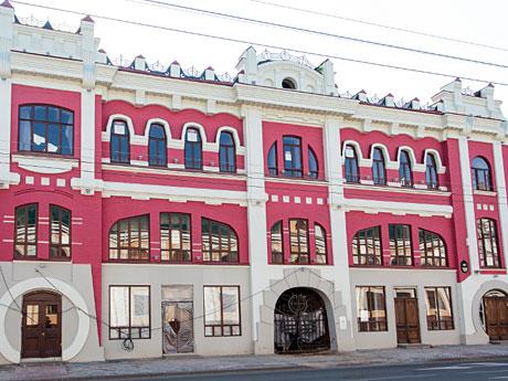 Московская,70.jpg