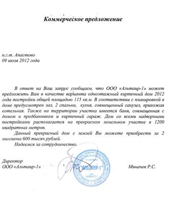 Сертификация проектировщиков   Сертификат проектировщика