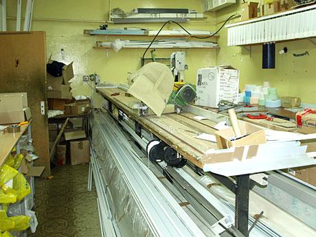 Производство-расположено-РІ-бывших-школьных-теплице-Рё-Р