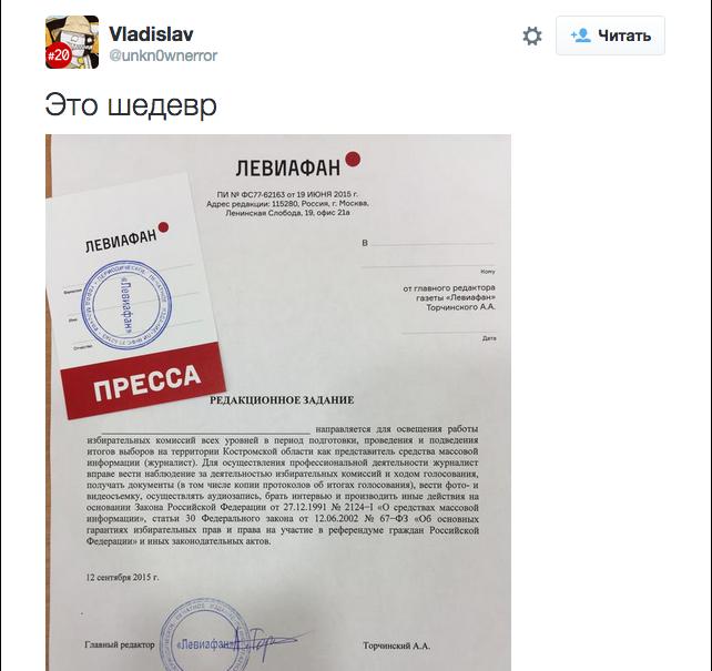35 лет московскому району казани: