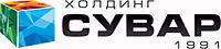 logo_Сувар.jpg