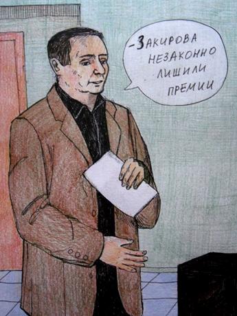Адвокат-истцов.jpg