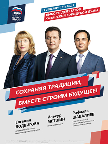 Плакат-А3_в-печать-copy.jpg