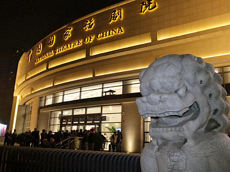 12-Зал-китайского-театра-довольно-большой-460.jpg