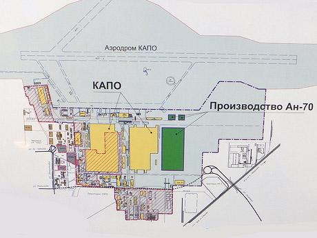 2.-План-размещения-производства-Ан-70-на-территории-КАПО