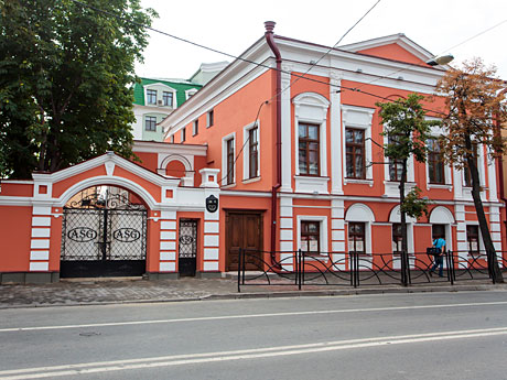 дом Банарцева на Карла Маркса, 18.jpg