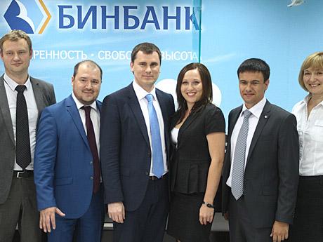 главы государства бинбанк волгоград официальный сайт вклады Геленджике