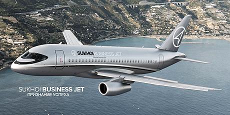 2.-Так-будет-выглядеть-Sukhoi-Businessjet.jpg