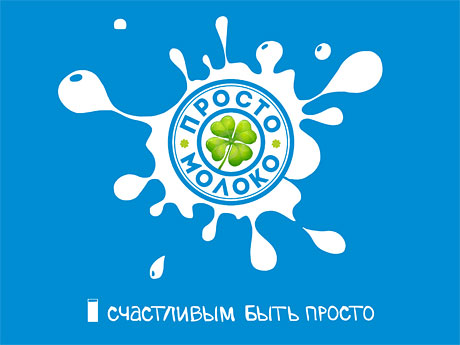логотип-Просто-Молоко.jpg