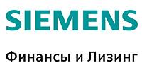 Логотип-Сименс-_Финансы-и-Лизинг-(2).jpg