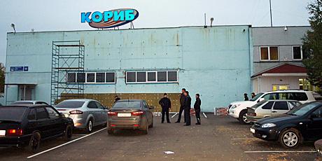 В-2009-году-под-авторемонтный-завод-было-выкуплено-здани