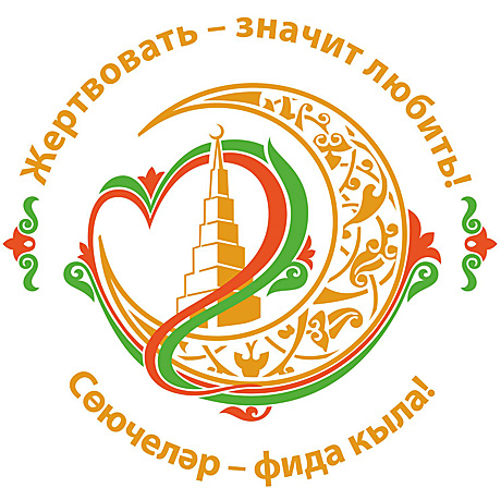 Логотип-акции.jpg