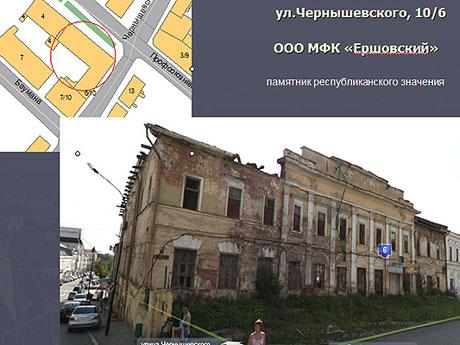 chernishevskogo2.jpg