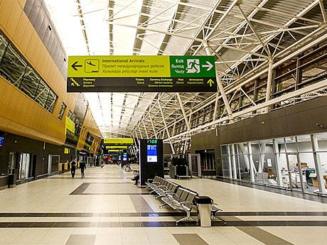 terminal-kazan.jpg