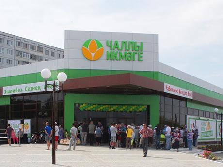 фото-здания-магазина-Челны-Хлеб.jpg