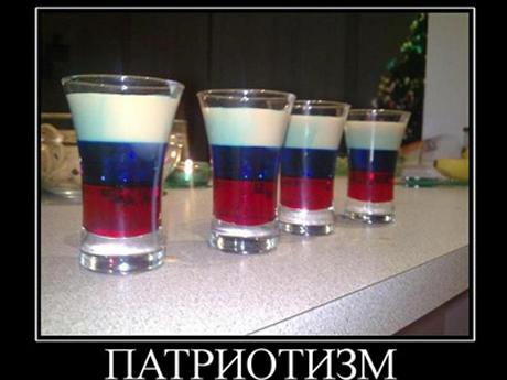 1339702279_patriotizm400.jpg