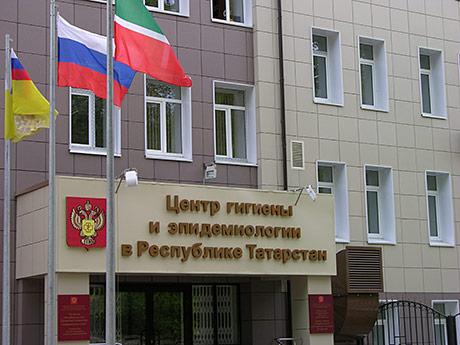 оттенок кала отзывы центр гигиены и эпидемиологии в городе москве длину