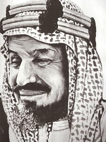 ибн-Сауд-и-послы.jpg