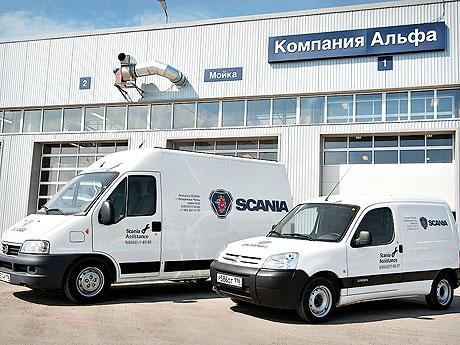 Новый сервисный центр ПАО «Гагаринскремтехпред» - ближе.