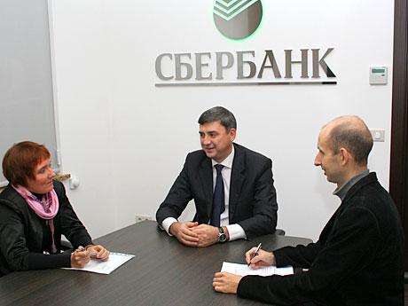 sberbank tatarstan