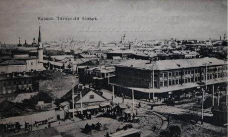исторические_фотографии_сенной_площади_4 Татарский Р±Р°Р