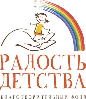 2-лого-без-фона.jpg