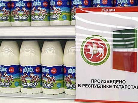 5---Молоко-«Мой-милок».jpg