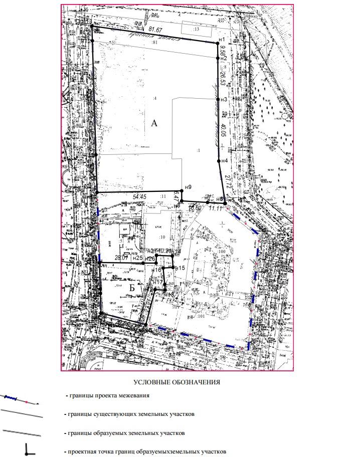 Как сделать межевание земельного участка между собственниками