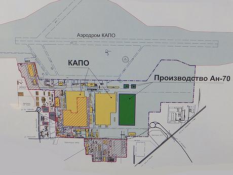 1а.-Проектное-предложение-от-от-Казанского-Гипронииави
