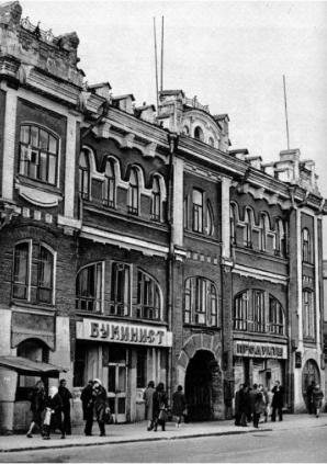 фотографии советского периода здания гостиницы амур_42