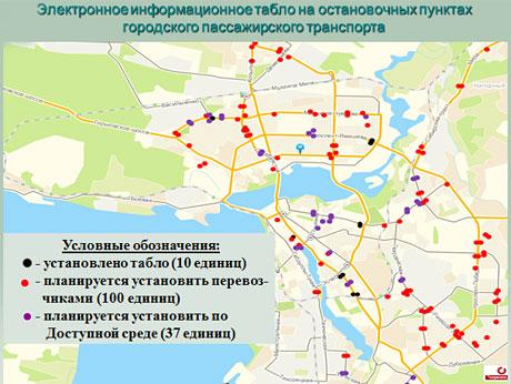 karta-tablo.jpg