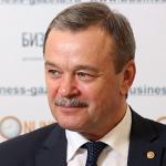 Дьячков Виктор Васильевич, председатель совета директоров АО «АйСиЭл - КПО ВС» («ICL-КПО ВС»)