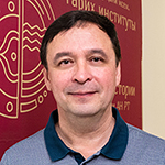 Салихов Радик Римович, директор института истории им. Ш. Марджани АН РТ