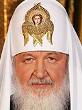 Патриарх Кирилл (Гундяев), патриарх Московский и всея Руси