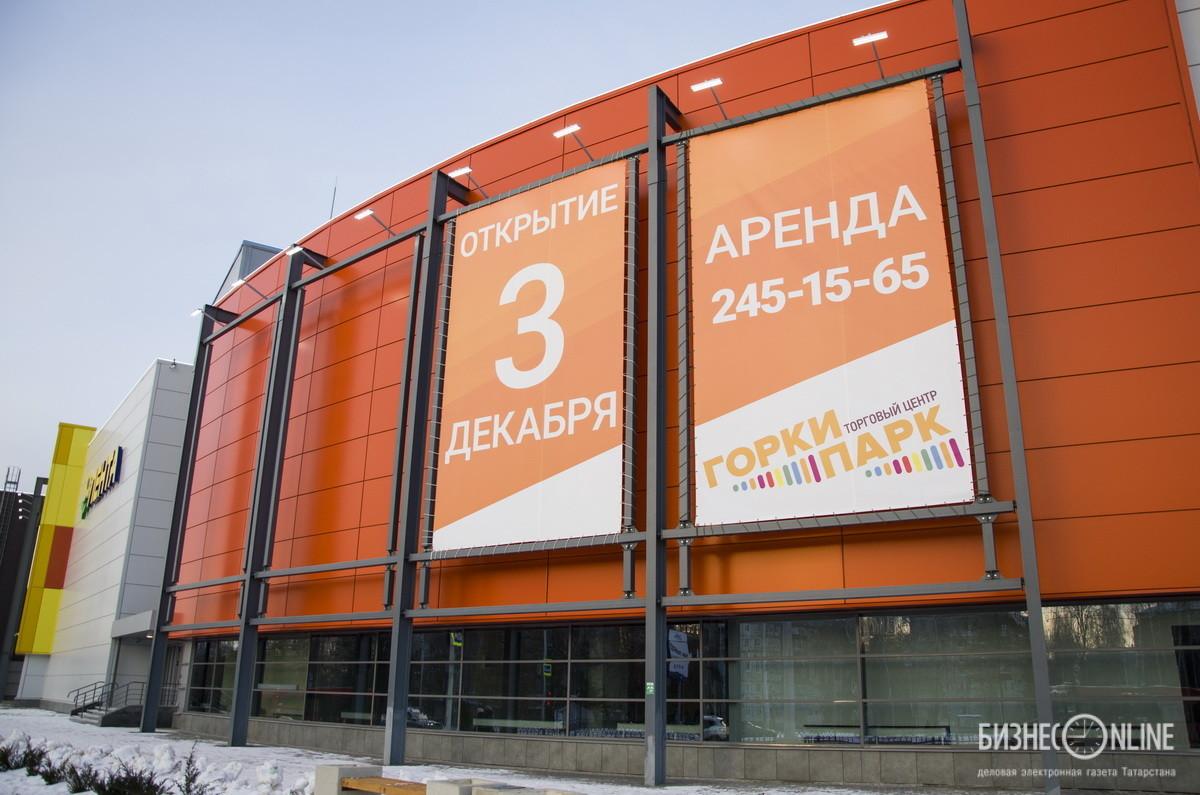 Торговый дебют «Унистроя»  с «Горки Парком» Казань догонит Омск 853af0ce858